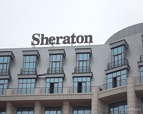 Sheraton Hotel Building Letters Signage Large Building Letters Manufacturer