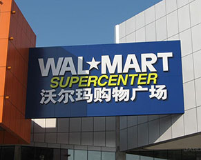 Walmart Shopping Mall Signage System
