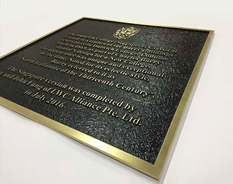 Engraved Metal Plaques