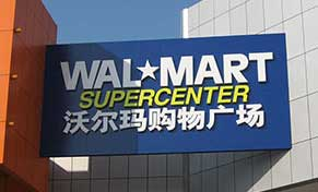 The Designated Cooperation Signage Supplier of Wal-Mart in China