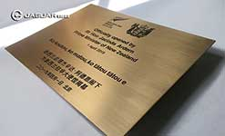 Etched Metal SIgn Introduction
